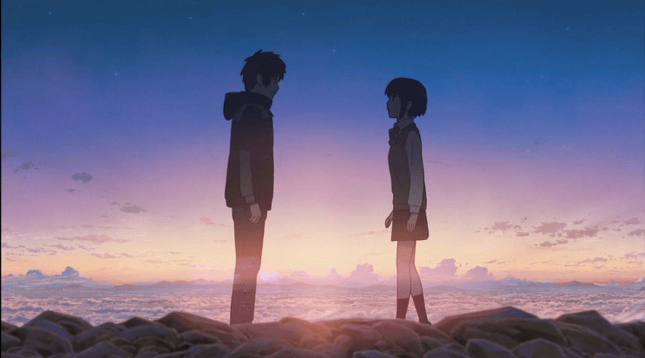 Kimi No Na Wa And The Importance Of Names Seven Percent Biased